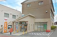 守山駅前郵便局