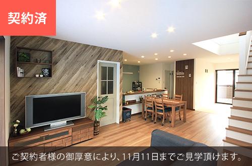 GreenPark南草津 3号地