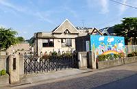 治田東幼稚園