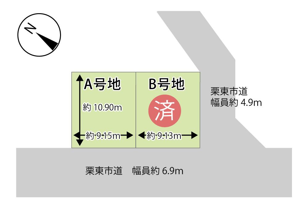 栗東川辺(2区画)