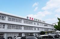 祇王小学校