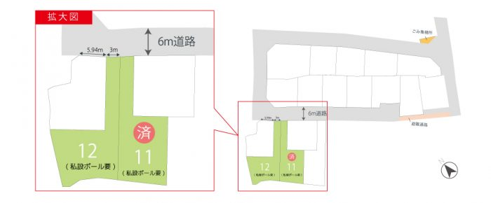 草津市土地「グリーンパーク野路3期」区画図