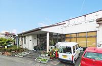 治田東保育園
