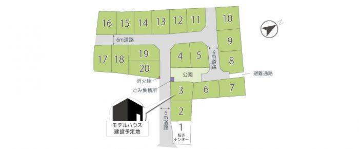 分譲地グリーンパーク大津下阪本区画図