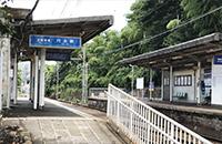 京阪石坂線「穴太」駅