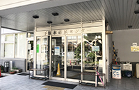 下阪本市民センター