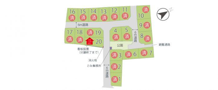 大津市土地「グリーンパーク下阪本」区画図