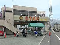 スター田上店