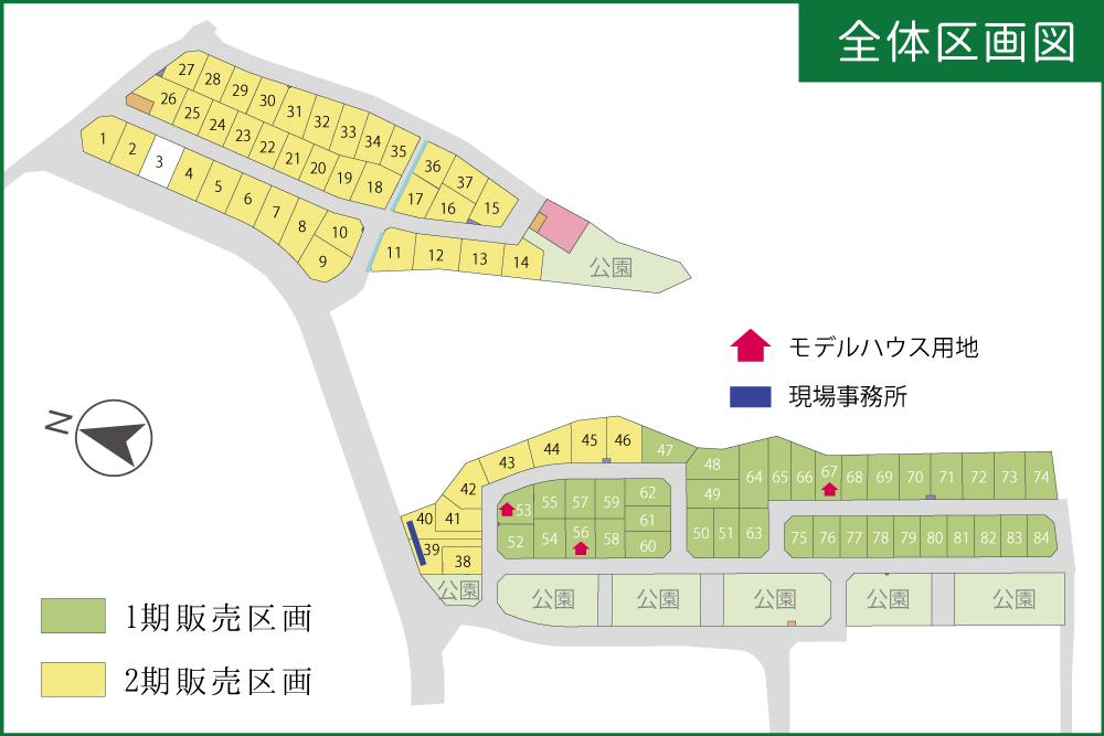 大津市土地「のぞみが丘関津」全体区画図