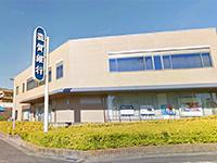 滋賀銀行南郷支店