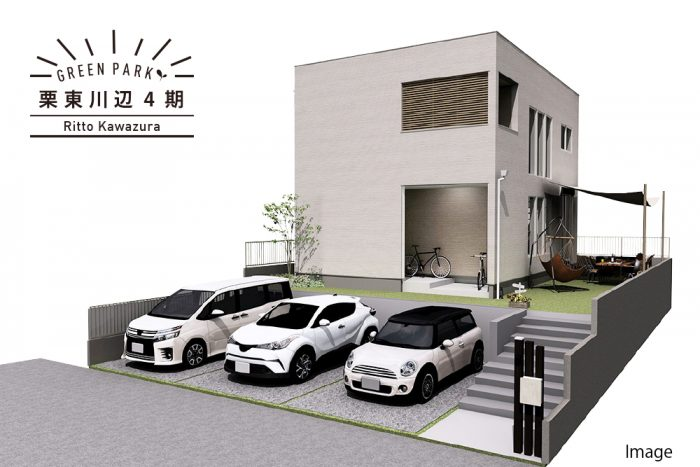栗東市建売住宅_川辺3_耐震モデルハウス_外観パース