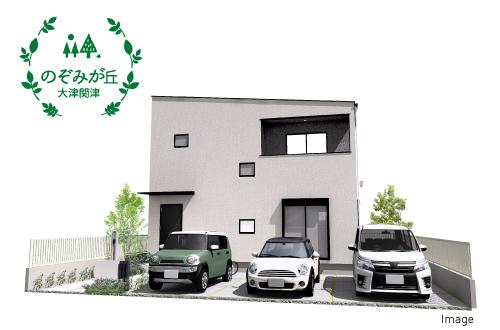 大津市建売住宅「のぞみが丘・関津 56号地」