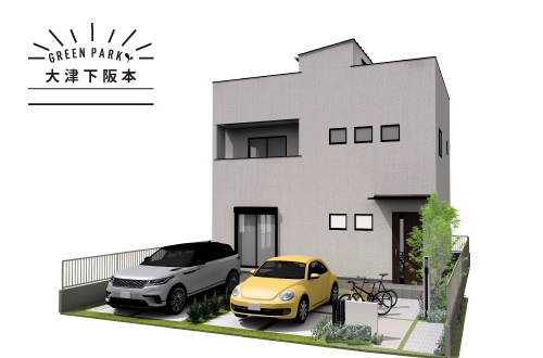 大津市建売住宅「グリーンパーク下阪本」13号地