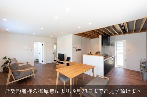 大津市建売住宅「グリーンパーク下阪本 3号地」