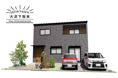 大津市建売住宅「グリーンパーク下阪本」3号地