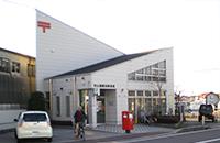 守山播磨田郵便局