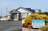 大橋内科医院