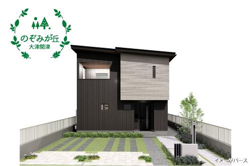 大津市建売住宅「のぞみが丘関津」67号地メインイメージ