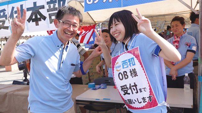 2019西和不動産感謝祭_受付スタッフ