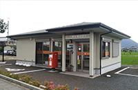 六地蔵簡易郵便局