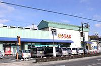 スター安養寺店