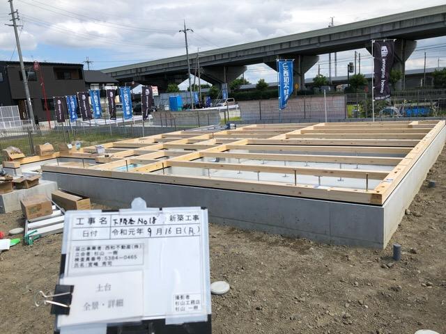 大津市下阪本18モデルハウス基礎工事