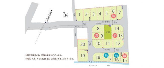 守山市土地「グリーンパーク小島町2期」区画図