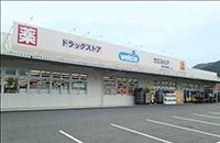 ウエルシア野洲小篠原店