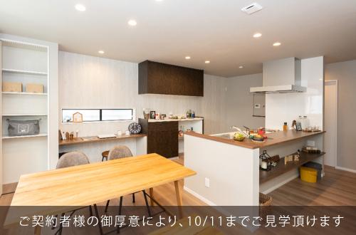 播磨田36号地建売住宅_メインイメージ