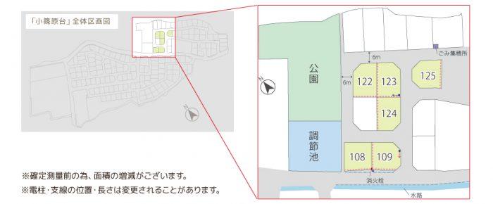 野洲市土地「小篠原台」区画図