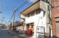 江頭郵便局