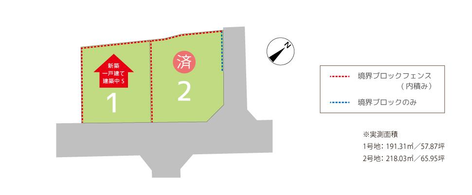 近江八幡市土地「グリーンパーク丸の内町」