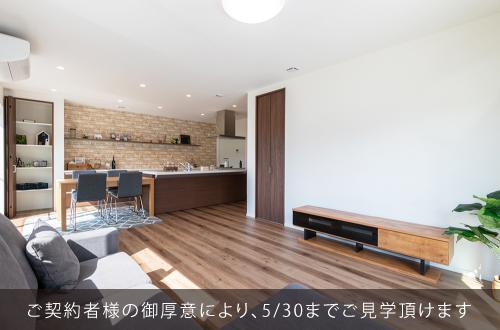 関津36モデルハウス