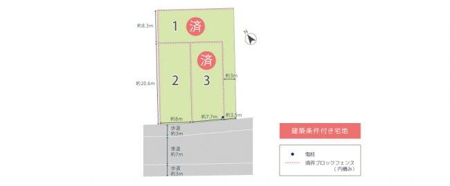 野洲市土地「グリーンパーク行畑」区画図