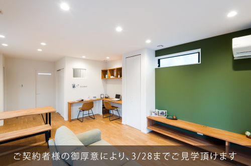 栗東市川辺25モデルハウスメインイメージ
