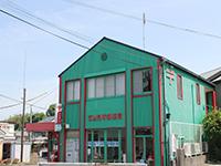 石山別所郵便局