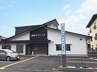 湖山クリニック(内科)
