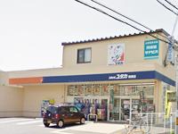 ドラッグユタカ南郷店