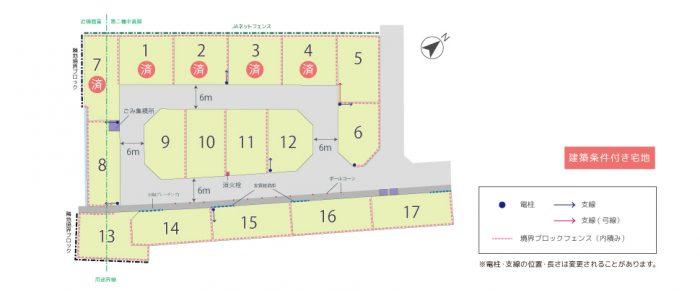 野洲市土地「グリーンパーク西河原2期」区画図