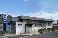 滋賀銀行桐原代理店
