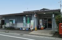 赤野井郵便局