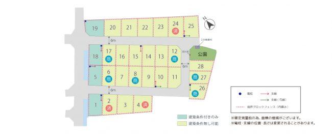大津市土地「グリーンパーク堅田」区画図