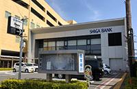 滋賀銀行堅田駅前支店