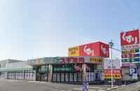 スギ薬局衣川店