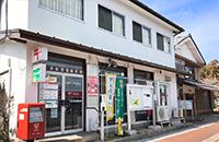 本堅田郵便局