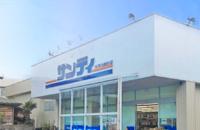 サンディ大津衣川店